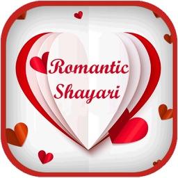 FREE ULTIMATE SHAYARI