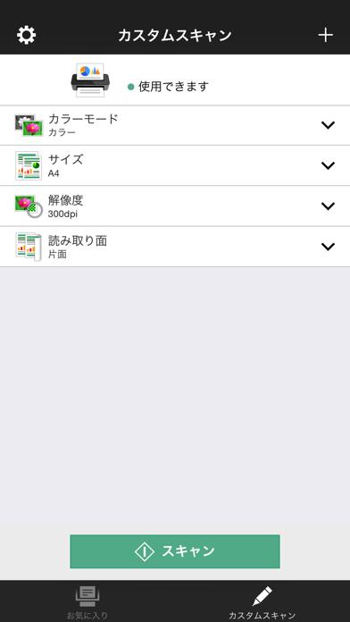CaptureOnTouch Mobileのスクリーンショット2