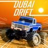 ドバイドリフトドライブモンスタートラックシム3D