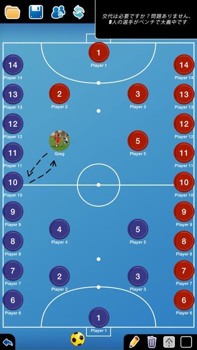 コーチのタクティカルボード-フットサルのスクリーンショット2