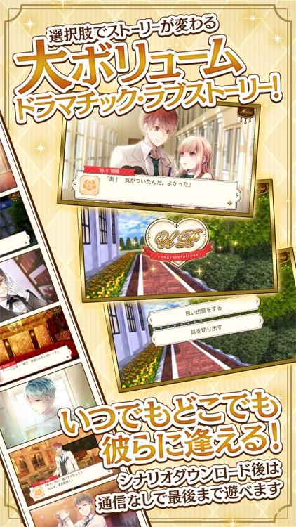 学園CLUB~放課後のヒミツ~【乙女ゲーム】豪華声優フルボイス screenshot-4