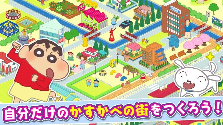 クレヨンしんちゃん 一致団ケツ! かすかべシティ大開発