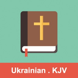Ukrainian KJV English Bible