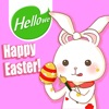 Hellowe Stickers: Happy Easter!