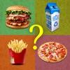 ブランドとロゴのための食品クイズを推測する
