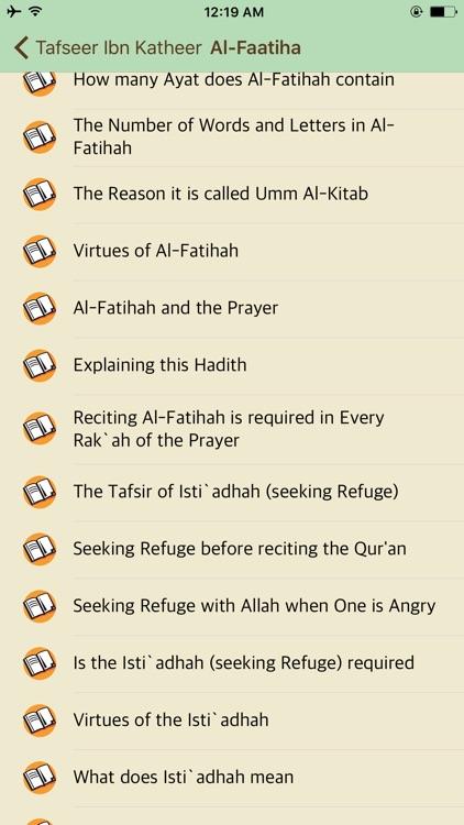 The Noble Quran screenshot-3
