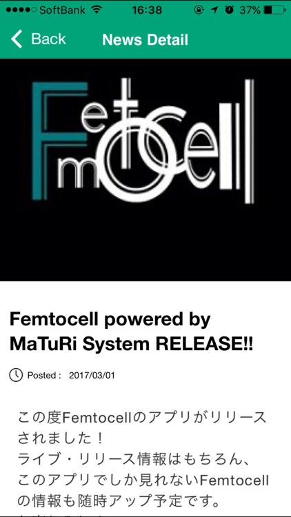 Femtocell screenshot-0