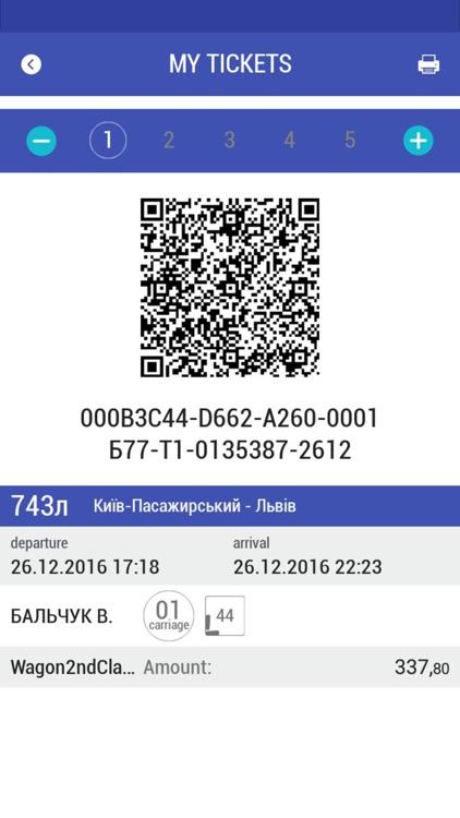 TKT.Railway(Train tickets of Ukraine) screenshot-4