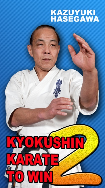 KYOKUSHIN KARATE TO WIN EN 2
