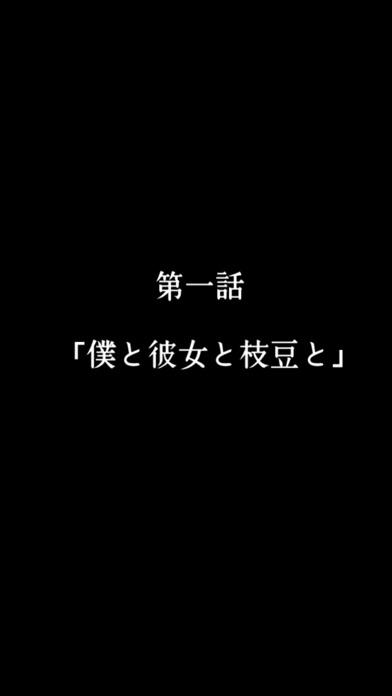 集まれおっさん酒場 〜小さな恋の物語〜紹介画像5