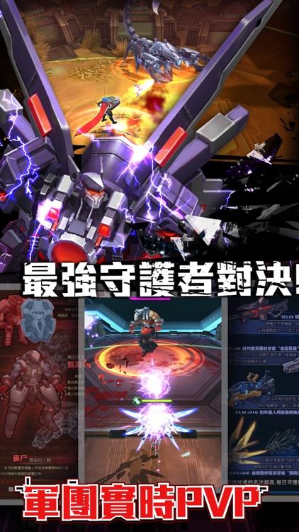 末日戰姬-想生存,就搏命 screenshot-4