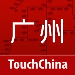 广州地铁-TouchChina