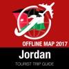 约旦 旅游指南+离线地图
