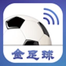 金足球-最全体育资讯
