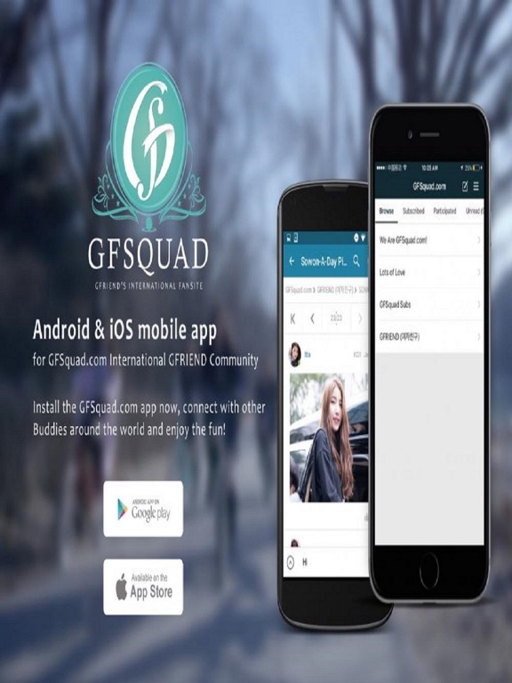 GFSquad.com screenshot 6