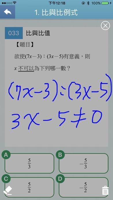 https://is4-ssl.mzstatic.com/image/thumb/Purple111/v4/c1/8f/78/c18f78bc-e946-8a4c-5bff-b4b25975d120/source/392x696bb.jpg