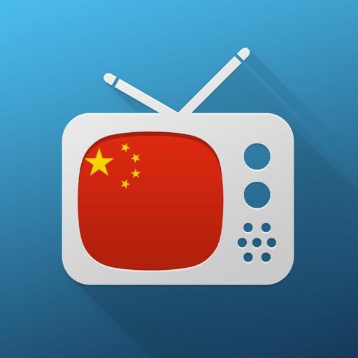 1TV - 中国的电视台