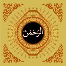 Surah Ar-Rahman With Translation