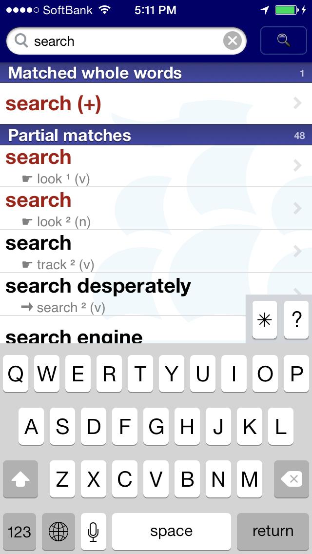 LDOCE (InApp) Screenshot