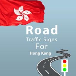 Hong Kong Road Traffic Signs