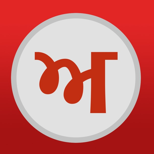 Punjabi dictionary on the app store solutioingenieria Image collections