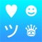Symbol Keyboard is and amazing keyboard to make your texts look cooler