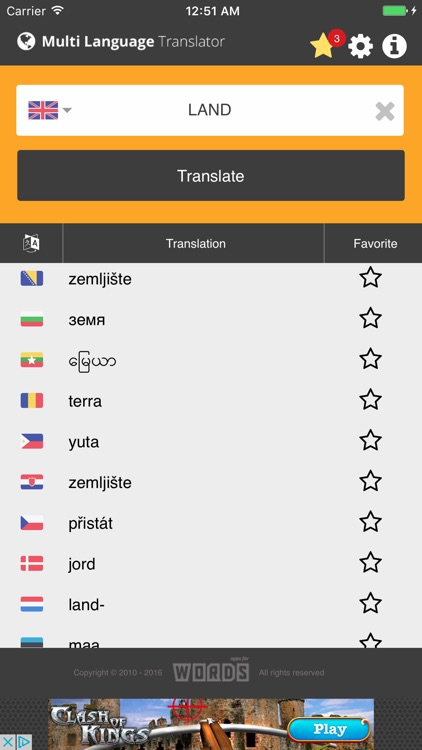 a! Multi Languages Translator screenshot-3