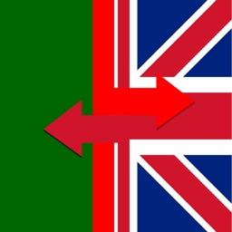 Portuguese-English Dictionary & Pronunciation