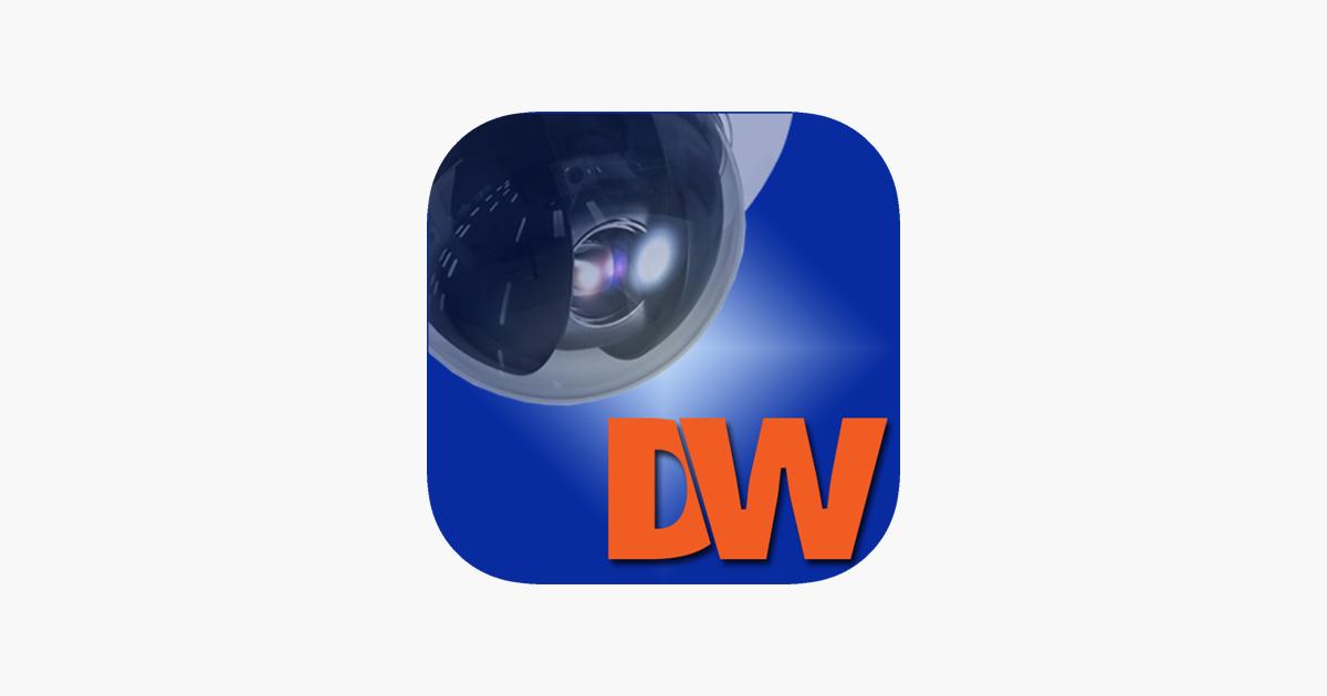 vmax web viewer