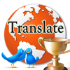 Translate & Speak Universal - yulan zhao