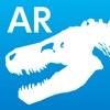 恐竜展AR