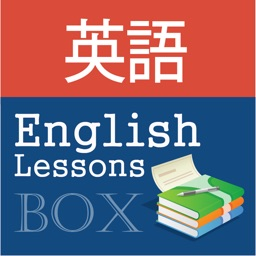 English Study Pro for Japanese Speakers 英語を学ぶ