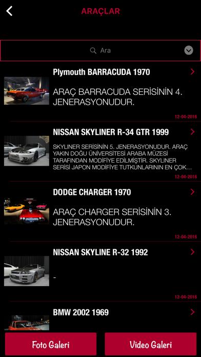 NEAR EAST CAR MUSEUM screenshot two