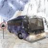オフロード雪バス ドライバー 2017: 観光バスの運転