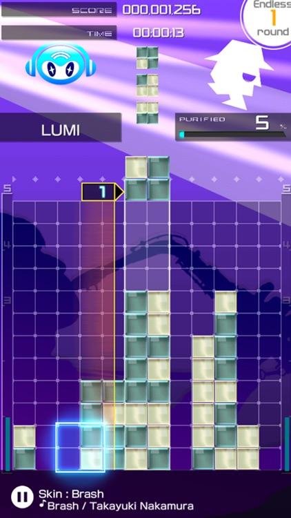 LUMINES パズル&ミュージック screenshot-4