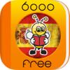 6000 Wörter - Spanische Sprache Lernen - Kostenlos