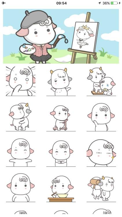 Sheepmoji