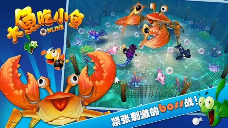 乐乐鱼聚会:大鱼吃小鱼 screenshot-4