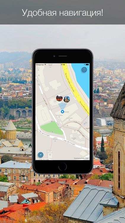 Грузия 2017 — офлайн карта, гид, путеводитель!