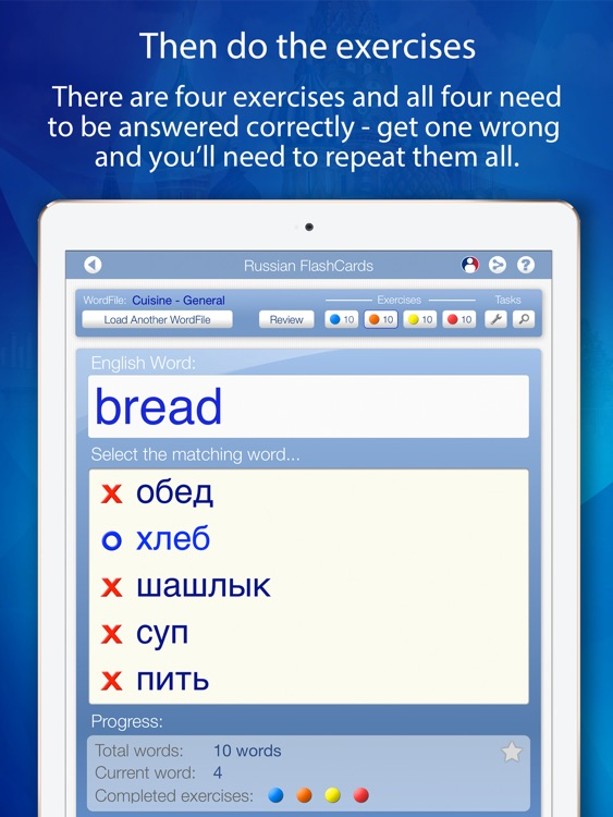 Learn Russian FlashCards for iPad screenshot-3