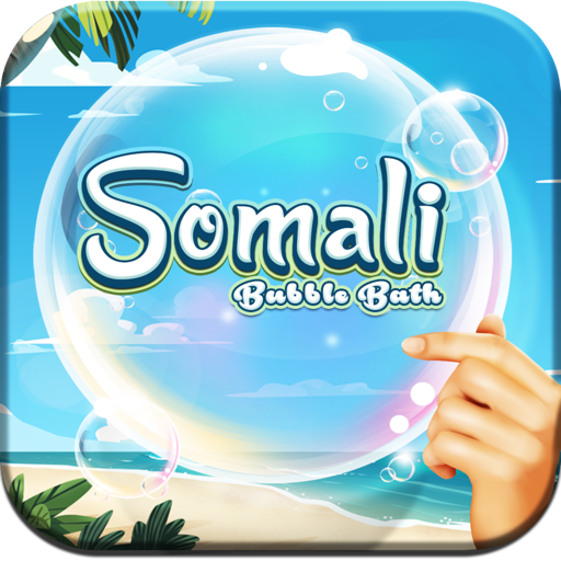 Сомалийский Bubble Bath: Сомалийский Язык