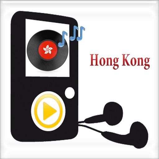 Hong Kong Radio, HK Radio Stations Live