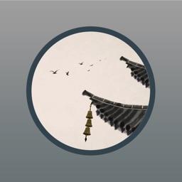 Nalan RongRuo - Audiobook in Chinese