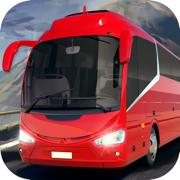 教练巴士模拟器2017年