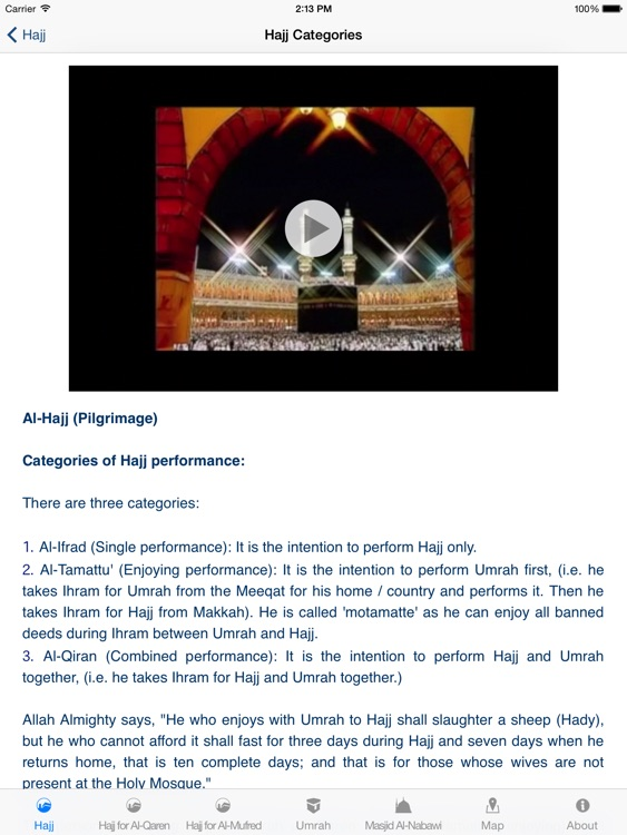 Hajj & Umrah screenshot-2