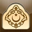 iSalam: Fois Prière icon