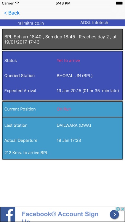 PNR Status & Train Enquiry