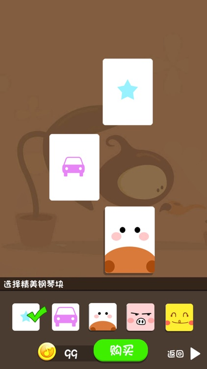 钢琴大师(节奏钢琴块) screenshot-4