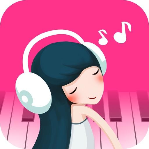 钢琴大师(节奏钢琴块)