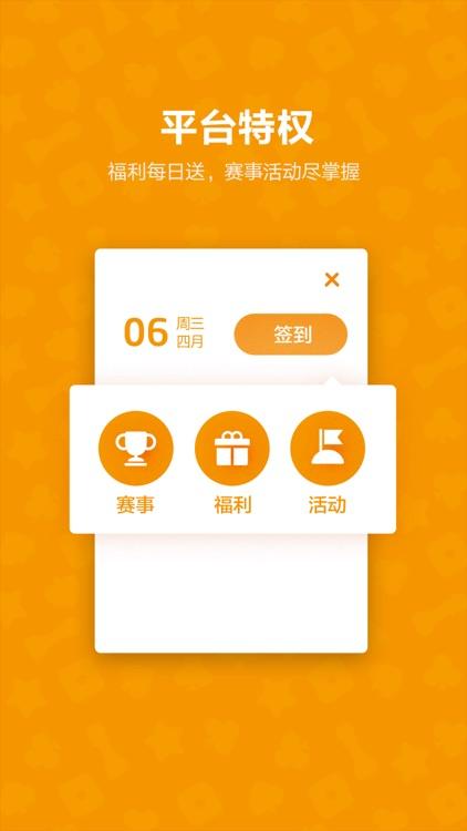 QQ游戏-腾讯出品的斗地主棋牌地方麻将合集 screenshot-4